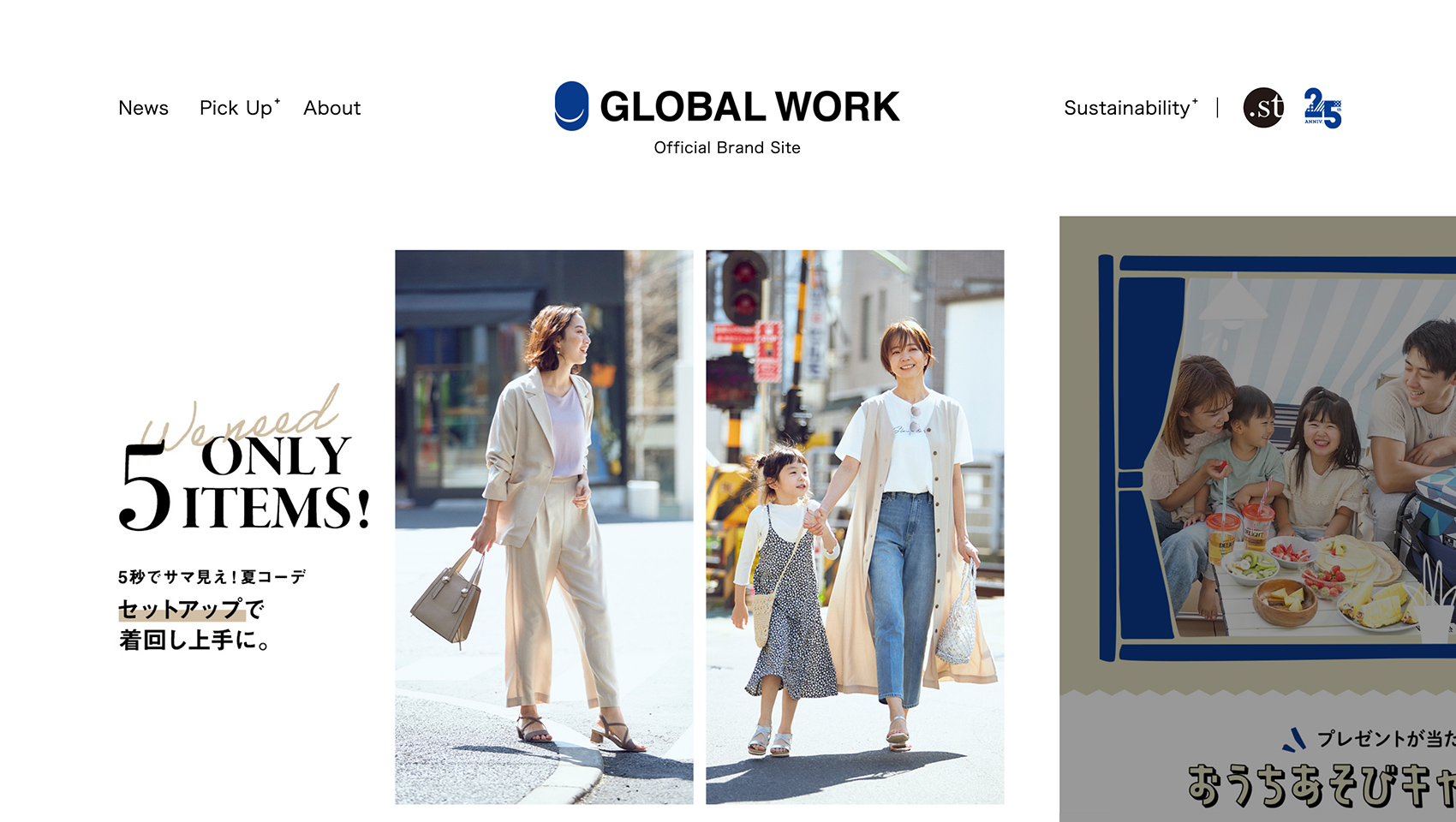 GLOBAL WORK Brand Site